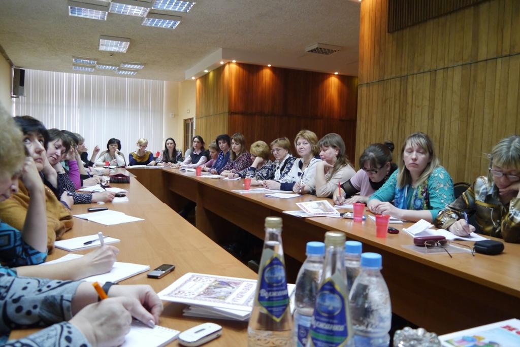 P1160255 слушатели-учителя начальных классов