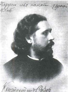 Духовно-познавательные «Розовские чтения» прошли в Ульяновске