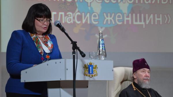 Форум «Межнациональное и межконфессиональное согласие женщин»