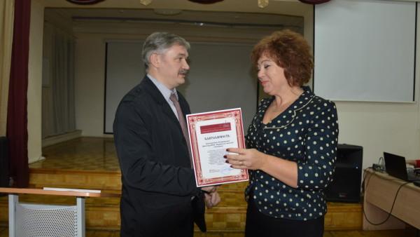 11 ноября в Мариинской гимназии состоялось торжественное вручение удостоверений 94-ем педагогам