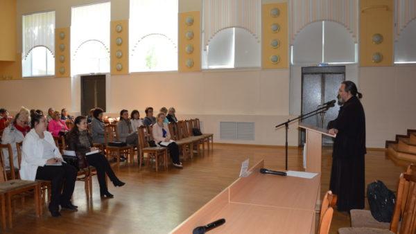 Обучение 60 педагогов г. Ульяновска по преподаванию модуля «Основы православной культуры»