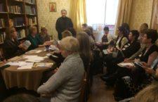 Круглый стол православное краеведение