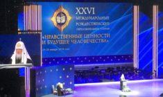 Участие общественных организаций в XXVI Международных образовательных чтениях