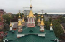 Вышел первый фильм из трилогии «Утраченные храмы Симбирска».